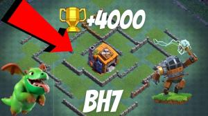 NIGHTMARE! BH7 Trophy Base with COPY LINK! 2020 | Anti 3 Star Base with REPLAYS | Clash of Clans